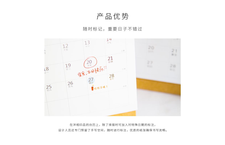 明信片1详情_07.png