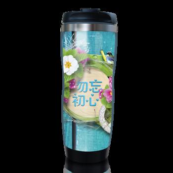 春之鸟语花香-随心杯